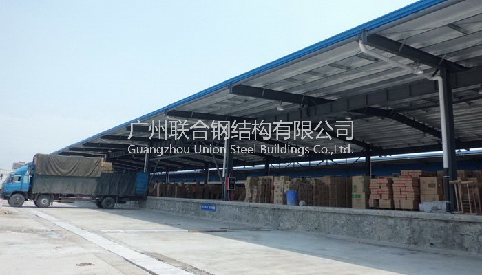 Guo Tang yard expansion project, two canopy canopy
