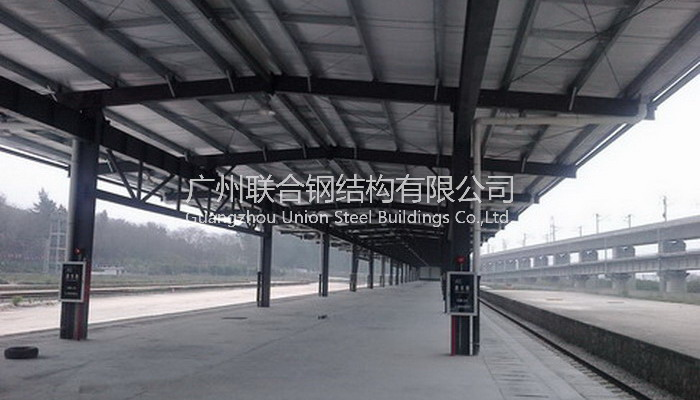 Guo Tang yard reconstruction and extension project and shed three