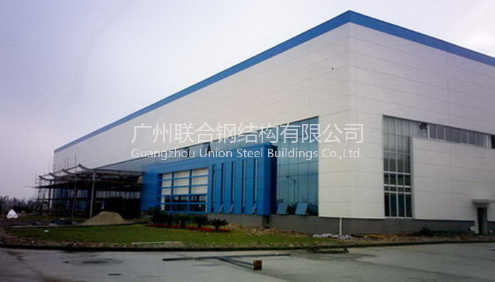 Media (Nansha) Industrial Park, the refrigerator(No.1,4,6)